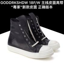 High shoes black top layer leather Round head Frenulum Cattle hide (except cattle suede) Cattle hide (except cattle suede) top layer leather The trend of youth TPU Sports & Leisure spring and autumn Solid color Thick bottom Sewing shoes wear-resisting High top board shoes without wearing make-up