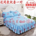 Bed skirt 120x200 bed skirt (for a pair of pillowcases), 150x200 bed skirt (for a pair of pillowcases), 180x200 bed skirt (for a pair of pillowcases), 180x220 bed skirt (for a pair of pillowcases), 200x220 bed skirt (for a pair of pillowcases) cotton Other / other Plants and flowers First Grade