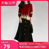 skirt Winter 2020 S,M,L,XL black Middle-skirt commute Natural waist A-line skirt Solid color Type A MLQC120630Q36867 More than 95% Other / other other Simplicity