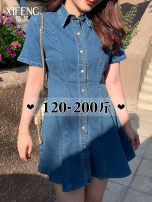 Dress Spring 2021 Blue sc9795 XXXXL XL XXL XXXL Middle-skirt Short sleeve commute High waist other other A-line skirt Others 25-29 years old Hope wind Korean version XF-SC9795 71% (inclusive) - 80% (inclusive) Denim cotton Cotton 80% triacetate 20% Pure e-commerce (online only)