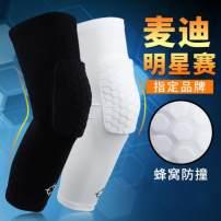 sport ware Rigorer / quasi Long white 2 pack, short white 2 pack, long black 2 pack, short black 2 pack XL leg 45-60cm, l leg 37-50cm, s leg 31-40cm kneepad Football, basketball