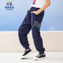 trousers Other / other male 130cm,140cm,150cm,160cm,170cm,175cm Zang Qing 01, Hua Hui 02 summer trousers leisure time Sports pants middle-waisted cotton Don't open the crotch Cotton 100% NPZEJ20021T Class B Other Six, seven, eight, nine, ten, eleven, twelve, thirteen, fourteen
