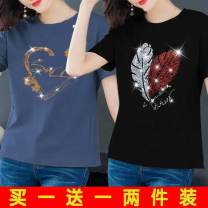 T-shirt M L XL XXL 3XL 4XL Summer 2021 Short sleeve Crew neck easy Regular routine commute other 96% and above Simplicity youth Letters for plants and flowers Serena Bright silk Sequin inlaid with diamond Other 100% Pure e-commerce (online only)