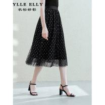 skirt Summer 2021 S,M,L,XL Black flower Mid length dress Versatile Natural waist A-line skirt Decor Type A 25-29 years old 91% (inclusive) - 95% (inclusive) nylon
