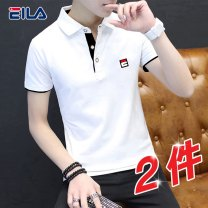 T-shirt Youth fashion routine M L XL 2XL 3XL 4XL Qi Fei's success Short sleeve Lapel Self cultivation Other leisure summer 502_ w7jEA Cotton 100% youth routine tide Cotton wool Summer 2021 Solid color printing cotton other No iron treatment Fashion brand Pure e-commerce (online only) More than 95%