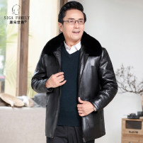 leather clothing Others Business gentleman The reference weights of 52 / 170, 54 / 175, 56 / 180, 58 / 185 and 60 / 190 were 90-120, 120-140, 140-155, 150-170 and 170-200, respectively Medium length Imitation leather clothes easy Home middle age Business Casual P leather Straight hem