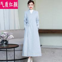 jacket Winter 2020 S M L XL XXL XXXL Light grey light blue purple QZHY20DT2645 Temperament and beauty Other 100% Pure e-commerce (online only)
