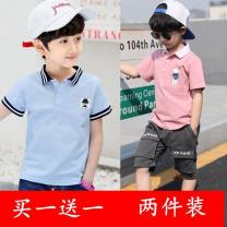Children's quick drying T-shirt summer cotton male Other / other 110,120,130,140,150,160 Class A 2, 3, 4, 5, 6, 7, 8, 9, 10, 11, 12, 13, 14 years old