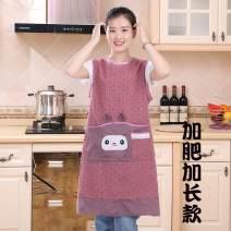 apron Sleeveless apron antifouling Korean version Household cleaning public no like a breath of fresh air