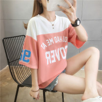 T-shirt Black, purple, orange pink M,L,XL,2XL Spring 2021 Short sleeve Crew neck easy Regular routine commute cotton 31% (inclusive) - 50% (inclusive) 18-24 years old Korean version youth Color matching, characters, stitching, letters 5937# printing