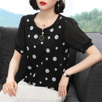 T-shirt black M L XL 2XL 3XL 4XL Summer 2021 Short sleeve Crew neck easy Regular routine commute polyester fiber 86% (inclusive) -95% (inclusive) 40-49 years old Korean version originality Wave point Ou Ting's pregnancy printing Polyester 90% other 10% Pure e-commerce (online only)