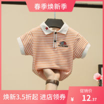 Vest currency Red striped polo, black striped polo, green striped polo, pink moustache, blue moustache, yellow moustache, white moustache, pink cartoon man, yellow cartoon man, khaki cartoon man, white edge, blue edge 80cm,90cm,100cm,110cm,120cm,130cm Other / other Cartoon animation 3 months