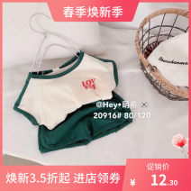Vest male Green suit, yellow suit 110cm,100cm,90cm,120cm,80cm Other / other summer Thin money Socket Korean version letter Class B 3 months