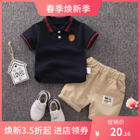 Vest currency 80cm, 90 height (75-85), 100 height (85-95), 110 height (95-105), 120 height (105-115), meat baby to buy a big size, troublemaker alliance flagship store welcome you to buy Other / other summer routine double-breasted Korean version Cartoon animation Class A 3 months