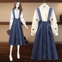 Women's large Autumn 2020 Single white top # 7793, single strap skirt # 7793, picture color two-piece set # 7793, single top # 7792, single strap skirt # 7792, strap skirt two-piece set # 7792 Dress Two piece set Sweet easy moderate Cardigan Long sleeves stand collar routine Denim, polyester fungus
