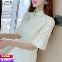 Dress Summer 2021 Light green S M L XL Mid length dress singleton  Short sleeve commute stand collar High waist lattice zipper A-line skirt routine Others 25-29 years old Type A Pure Benny Korean version CBN520304 91% (inclusive) - 95% (inclusive) Chiffon polyester fiber Pure e-commerce (online only)