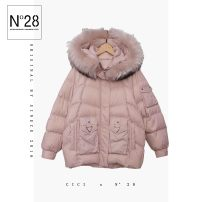Down Jackets Winter 2020 Other / other Black, coffee, beige, pink S,M,L White duck down 90% Medium length Long sleeves thickening zipper Hood commute routine Straight cylinder Solid color A029106 pocket 25-29 years old polyester fiber Memory fabric