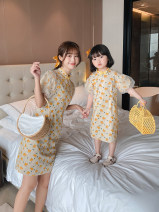 Parent child fashion yellow Women's dress female Ciel & Dora / shire and Dora 90cm 100cm 110cm 120cm 130cm 140cm mom one size fits all CDY087 summer Korean version routine Broken flowers skirt Average size CDY087 Summer 2021 Chinese Mainland