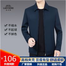 Jacket Laoyeche / classic car Fashion City routine Extra wide Home Four seasons Long sleeves Wear out Lapel Business Casual middle age routine Single breasted 2020 No iron treatment Closing sleeve Solid color cotton