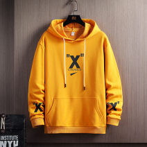 Sweater / sweater Nectarine beibe Yellow dark gray white black male M L XL 2XL 3XL 4XL spring and autumn No detachable cap leisure time Socket routine No model other letter Polyester 100% 2021-0228-5 Spring 2021