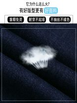 Gift bag / plastic bag 27/M 8821 dark blue spring and autumn, 8820 dark blue spring and Autumn