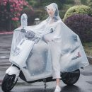 Poncho / raincoat Plastic XXL,XXXL,XXXXL adult 1 person routine Motorcycle / battery car poncho N2953659 0.8KG 25*30cm like a breath of fresh air