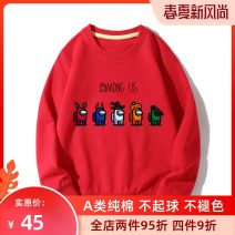 Sweater / sweater Other / other blue , green , black , red , white , Pink , grey , Blue 1 , Green 1 , Black 1 , Red 1 , White 1 , Pink 1 , Grey 1 , Blue 2 , Green 2 , Black 2 , Red 2 , White 2 , Pink 2 , Grey 2 , Blue 3 , Green 3 , Black 3 , Red 3 , White 3 , Pink 3 , Grey 3 male spring and autumn