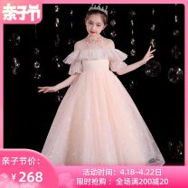Children's dress MWJJ - twenty-one thousand and eighteen female 110cm 120cm 130cm 140cm 150cm 160cm Dream dance Jingjing full dress MWJJ - twenty-one thousand and eighteen Class B other Polyester 100% Summer 2021 princess