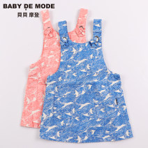 Dress Sky blue, pink female Baby de mode 100, 110, 120, 130, 140, 150, 160 Cotton 100% summer leisure time Strapless skirt cotton Strapless skirt T-23FA14 Chinese Mainland Zhejiang Province Hangzhou