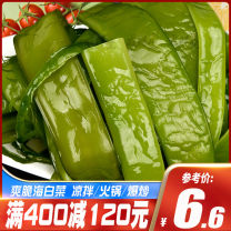 Kelp other Chinese Mainland Chongqing 200g packing Single item Three for each 1 week See packaging See packaging See packaging -18℃ Sea cabbage no 200g