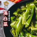 Pickles / pickles Shandong Province Paoqian village, Renhe Town, Rongcheng City; paoqian village, Renhe Town, Rongcheng City, Weihai City, Shandong Province Chinese Mainland 100g Rongcheng Haiyang Food Co., Ltd 0631-5229444 packing SC12237108201036 Weihai City The sea is small and cheap Sea cabbage