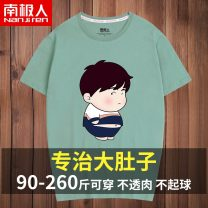 T-shirt Youth fashion routine 3XL 165/S 170/M 175/L 180/XL 185/2XL 4XL 5XL 6XL NGGGN Short sleeve Crew neck easy daily summer njrxhcmdx-21.3.19-01 Cotton 100% Large size routine tide Cotton wool Summer 2021 character printing cotton Figure pattern No iron treatment Domestic famous brands