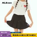skirt 110cm 120cm 130cm 145cm 155cm Black violet MLB female Polyester 100% summer skirt motion Solid color Pleats cotton 71SKG2131 Summer 2021