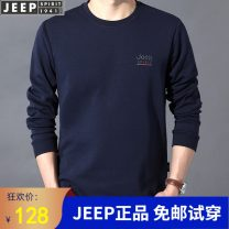 T-shirt Youth fashion routine M,L,XL,2XL,3XL,4XL,5XL Jeep / Jeep Long sleeves Crew neck easy Other leisure spring Cotton 82% polyester 18% youth routine Youthful vigor 2021 Solid color Embroidered logo cotton Brand logo No iron treatment International brands 80% (inclusive) - 89% (inclusive)