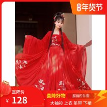 National costume / stage costume Winter 2020 gules S,M,L,XL 18-25 years old polyester fiber
