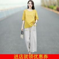 Cosplay women's wear Other women's wear goods in stock Over 14 years old Return goods without reason within seven days , White coat + Black pants , Red top + Black pants , Yellow top + Apricot trousers Animation, original other See the details Size L [115-130 kg recommended]