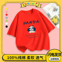 T-shirt Hot Mom cute 110cm (suitable for 20-30kg) 120cm (suitable for 30-40kg) 130cm (suitable for 40-50kg) 140cm (suitable for 50-60kg) 150cm (suitable for 60-70kg) 160cm (suitable for 70-85kg) male summer Short sleeve Crew neck leisure time There are models in the real shooting nothing cotton TXDX4