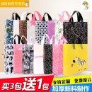 Gift bag / plastic bag Baixin