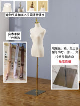 Fashion model Hebei Province Other / other Plastic Others other QHNM-002 Up and down Official standard other