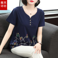 T-shirt blue M L XL 2XL 3XL 4XL Summer 2021 Short sleeve V-neck easy Regular routine commute cotton 51% (inclusive) - 70% (inclusive) 30-39 years old Korean version literature Plants and flowers Vifusvan / Weifu Shifang Three dimensional decorative button with used printing Cotton 70% polyester 30%