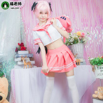 Cosplay women's wear suit goods in stock Over 14 years old Pink AFS clothing (top + skirt + collar), AFS wig (hair net), pink AFS clothing + wig (white stockings) Animation, original 50. M, s, XL, XXL, XXXL, one size fits all other Japan Fat series AF2054