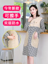 apron Red and black Sleeve apron waterproof pure cotton Average size Yezhao