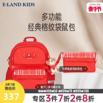 Bag E·LAND KIDS Pink red EKAKAF722B