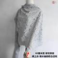 lace 60 cm wide, 3 m long, light gray, 60 cm wide, 1.5 m long Dream far away