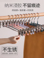 Pants rack 10, 20 Dipped plastic pants rack Han baikou (storage)