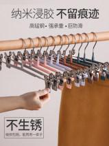 Pants rack 10, 20 Dipped plastic pants rack Han baikou (storage)