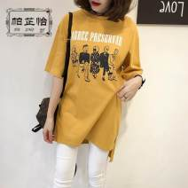 shirt Black yellow S M L XL 2XL 3XL 4XL Spring 2021 other 96% and above Short sleeve commute Medium length Crew neck stripe 30-34 years old Straight cylinder Pazhiyi Retro PU