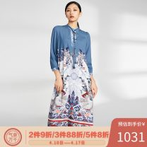 Dress Autumn 2020 Gray blue Mid length dress singleton  three quarter sleeve commute High collar Loose waist Hand painted other Big swing routine 35-39 years old Type H Korean version More than 95% polyester fiber Polyester 100% Same model in shopping mall (sold online and offline)