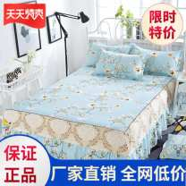 Bed skirt polyester fiber Other / other Plants and flowers Qualified products kaqOe