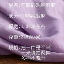 Fabric / fabric / handmade DIY fabric flax Lavender 0.5 meter price Loose shear rice Solid color printing and dyeing clothing Countryside Other / other 100%